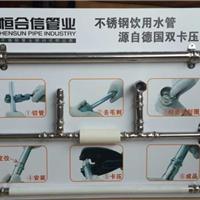 供应卡压式不锈钢水管