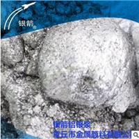 供应水性铝银浆 二氧化硅包覆铝银浆