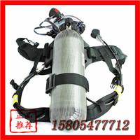 供应华腾RHZKF9.0/30正压式呼吸器出仓价格