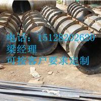 供应饮水井钢模具