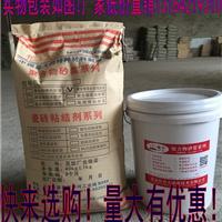太原聚合物修补砂浆价格聚合物砂浆厂家