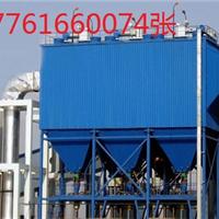 供应锅炉除尘器,锅炉环保设备