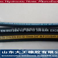 供应山东枣庄液压胶管高压橡胶软管