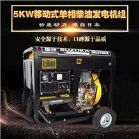 供应质量好的品牌柴油发电机
