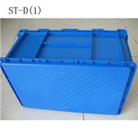 供应上海昆山52L塑料加厚周转箱