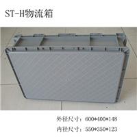 供应上海通用大众长城专用汽配箱