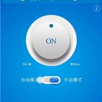 供应易微联APP手机控制温湿度模块