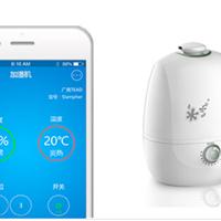 供应加湿器香薰机手机app远程语音控制方案