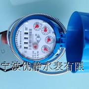 LXS-智能物联网水表 无线远传水表