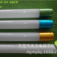LED T8 防爆碎 纳米 玻璃管 防爆灯管