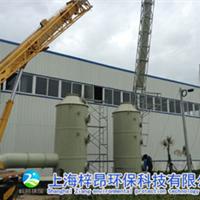 杭州市宁波市塑料造粒注塑厂烟气废气处理