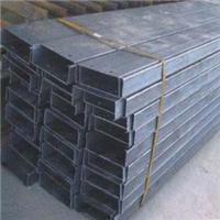 供西藏c型钢和拉萨黑带c型钢