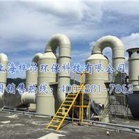 上海市安徽省再生塑料造粒颗粒废气处理设备
