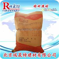供应混凝土防水抗渗剂生产商
