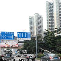 供应反光标牌 道路指示牌  特价促销