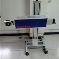 二氧化碳激光打标机维修