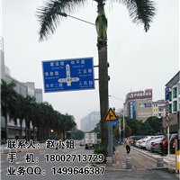 供应道路交通标识牌/交通标志牌尺寸规格