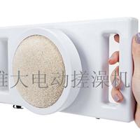 雄大电动搓澡机、壁挂式搓澡机