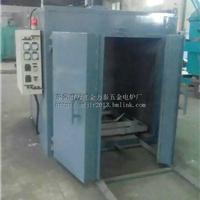 供应RX3-20-3型铝合金时效炉 铸铝加热炉