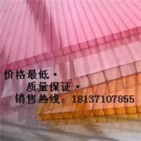 阳光板,双层阳光板,郑州阳光板有限公司