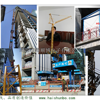 供应塔吊无线监控用什么无线网桥比较稳定