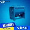 供应300公斤卧式搅拌机,油温混料机