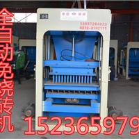 免烧砖机设备 全自动免烧砖机 -庆中机械厂