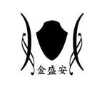 深圳市立鼎丰开进有限公司
