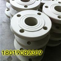 供应PPH热熔焊法兰片DN25