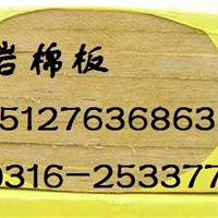太原、大同、忻州【国标】外墙岩棉板-价格¥