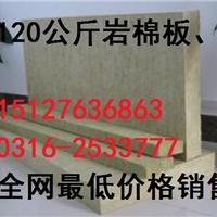 甘肃【玄武岩棉板-多少钱一方】-河北发货