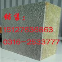 安徽、甘肃【外墙岩棉复合板】价格-10公分