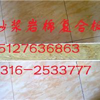 山東省-砂漿巖棉復合板價格¥2017促銷