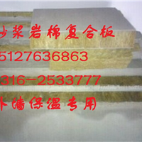 江苏省【砂浆岩棉复合板】价格¥全国发货