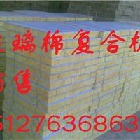 外墙砂浆岩棉板--玻璃棉复合板出厂价格¥