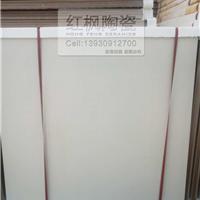 防滑地板砖 象牙白耐磨砖地板砖厂家批发