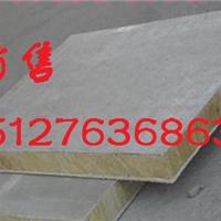 水泥抹面-砂浆岩棉复合板厂家-外墙保温