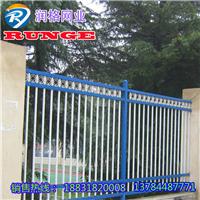 花园护栏锌钢围栏专业生产厂家价格合理