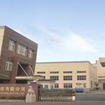 江阴天广科技有限公司