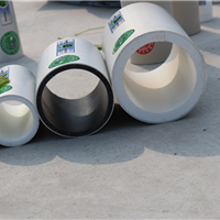 供應專業生產定制鋁合金管/襯pert鋁合金
