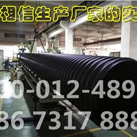 供应广西钢带增强PE螺旋波纹管厂批发价格