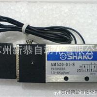 供应AM520-01S电磁阀台湾新恭电磁阀