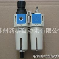 供应FRL600C-02 二联件FRL600A-02 台湾新恭