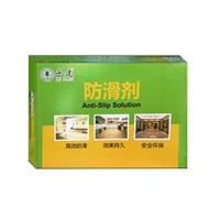 防滑剂代加工生产,防滑剂贴牌生产,防滑剂oem