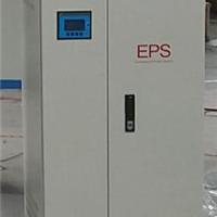 供应四川应急电源 成都应急电源EPS应急电源