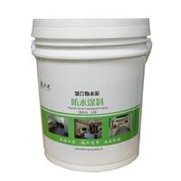 聚合物水泥防水涂料(JS)代加工贴牌生产