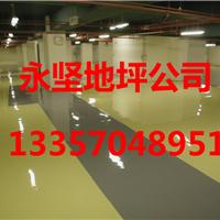 杭州防静电自流平地坪哪家做的好