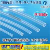 供应 特氟龙管 硬管