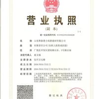 沧州卖金刚砂耐磨地面材料的营业点