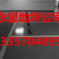 杭州環氧水磨石地坪哪家做的好